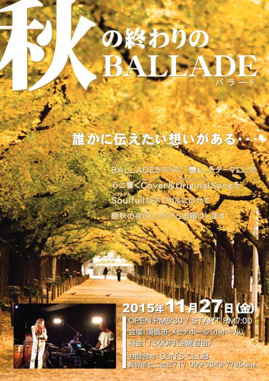 2015-ballade